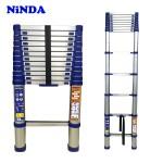 Thang rút đơn Ninda NK-38 (13 bậc)