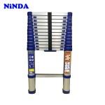 Thang rút đơn Ninda NK-48 (14 bậc)
