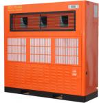 Máy sấy chuyên dụng IKENO IRD-4500