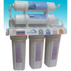 Máy lọc nước Nano GEYSER TK5
