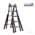 Thang gấp Nikawa NKB-45 (10 bậc)
