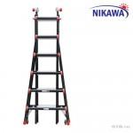 Thang gấp Nikawa NKB-46 (12 bậc)