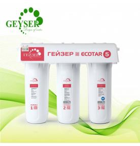 Máy lọc nước nano Geyser Ecotar 5 (03 cấp)