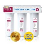 Máy lọc nước nano Geyser Ecotar 6 (03 cấp)
