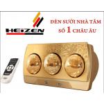 Đèn sưởi nhà tắm Heizen 3 bóng HE-3BR ( có điều khiển )