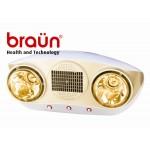 The Bathing Water Lights Braun 2 Balls