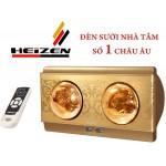 Đèn sưởi nhà tắm Heizen 2 bóng HE-2BR (có điều khiển)