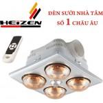 Đèn sưởi nhà tắm Heizen 4 bóng âm trần HE-4BR ( Điều khiển từ xa )