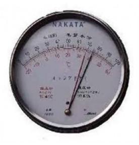 Đồng hồ đo độ ẩm Nakata NM-20TH