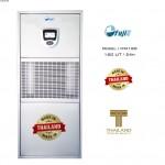 Máy hút ẩm công nghiệp FujiE HM-160 (160 lít/ngày)
