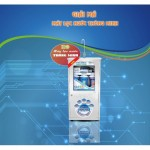 RO Water Purifier intelligent Karofi KI8N