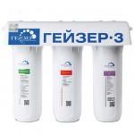 Máy lọc nước nano Geyser Ecotar 3 (03 cấp)