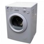 Máy sấy quần áo Daiwa GYJ80-268 (08 kg)