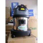 Máy hút bụi công nghiệp Hiclean HC-15 (15 lít)