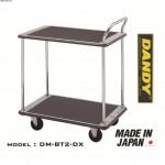 Xe đẩy hàng Dandy DM-BT2-DX (150kg)