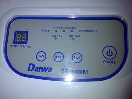 Bảng điều khiển Daiwa ST-1080