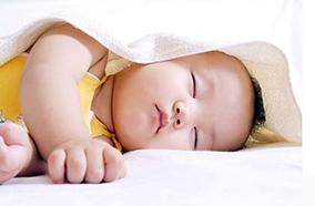 Tiross sưởi ẩm an toàn cho bé